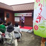 会場は打越の茶工場です。吉田理事長の開会挨拶。