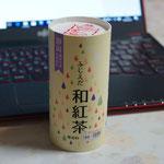 1日。日東紅茶の和紅茶をゲット。