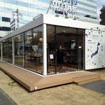 旅する新虎マーケットの三越伊勢丹の店舗