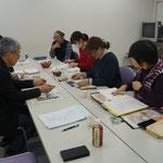 2日。地紅茶サミットの運営委員会に出席。