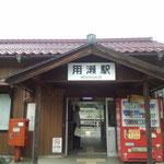 10月1日、鳥取市の用瀬地区でまち歩き。