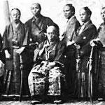 Бусидо, Путь самурая