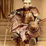 Японский самурай