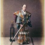 Бусидо-путь самурая