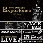 JACK DANIEL'S Experience 2017 Japan 2017.05.12