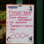 Une biere offerte au premier qui dechiffre le titre de celui-ci (plus dur), les russophones n'ont pas le droit de jouer.. La biere est valide un an, a venir chercher dans le pays de votre choix.