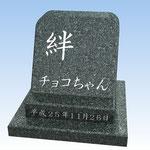 シンプル型A  50.000円(税込み)  基本字彫り費込み