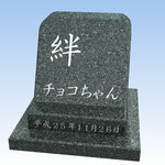 シンプル型A  51,000円(税込み)  基本字彫り費込み