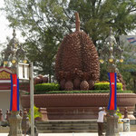 Ein Pfefferdenkmal - monument for Kampot pepper