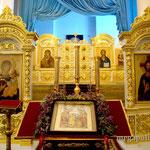 Южный придел Смольного собора