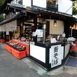 深大寺の蕎麦屋さんは新蕎麦が入ったと知らせていました。  ・深大寺門前に来て新蕎麦を(和良)