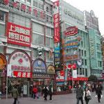 上海の南京路は一年中歩行者天国です。冬場も込み合っていました。 ・ぶつかつて着膨れ同士南京路 (和良)