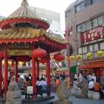 高校のクラス会で神戸の南京町に行ってきました。賑やかでした。  ・仲秋の南京町の賑ひに(和良)