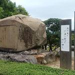 来島海峡が見える糸山公園で虚子の句碑を見てきました。        ・木の実踏み瀬戸の海見ゆ師の句碑へ(和良)
