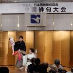 日本伝統俳句協会の全国大会の前夜祭では上方舞が奉祝されました。 ・十六夜の今宵上方舞の宴(和良)