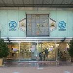 閉店することが決まった徳島駅前のデパートに門松が立っていました。・門松立つ閉店決まるデパートに(和良)