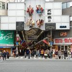 大阪市の天神橋筋商店街に買い初めに行ってきました。           ・買初の人かき分けて買初に(和良)