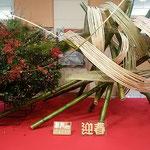デパートの隣の専門店街の初売は大勢の客でにぎわっていました。  ・初売に草月流の花活けて(和良)