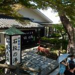 伊香保温泉の石段は365段もあり、休みながら上る人が多かったです。   ・石段に休んでをりし秋日傘(和良)