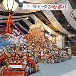 勝浦町のビッグひな祭りは今年31周年を迎え、盛大に開かれました。   ・寄せられし三万体の雛飾る(和良)