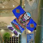 徳島市の阿波踊り会館ではお正月の飾りが観光客の目を引いていました。         ・吹き抜けのロビーに奴凧飾り(和良)