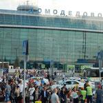 飛行機の中で舘ひろしの映画終わった人を観てモスクワに着きました。  ・終わった人観て晩秋のモスクワに(和良)