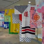 徳島市の阿波踊り会館には有名連の踊り浴衣が展示されていました。  ・京染めの踊り浴衣の並ぶ阿波(和良)