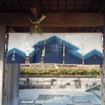 渭水苑の正門にはお正月の注連飾りがされていました。                ・注連縄の門より入り初句会(和良)
