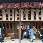 日本最古の芝居小屋とされる金丸座には江戸の鼓動が感じられました。  ・花冷えの風連れ鼠木戸くぐる(和良)