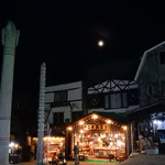 アイヌコタンの上空には満月が輝いていました。            ・夏の月アイヌコタンを照らし行く(和良)
