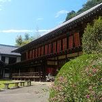 巾着田曼珠沙華公園の近くにある国登録有形文化財の古民家です。    ・江戸の世の名主の屋敷萩の花(和良)