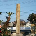 松山市の西の下は虚子の生誕地。虚子の句碑と像が立っていました。     ・西の下の句碑高々と西日受く(和良)