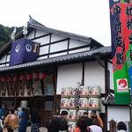 八代目中村芝翫襲名披露の四国こんぴら歌舞伎大芝居を見てきました。  ・芝翫の宗五郎も見て花も見て(和良)