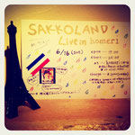 6/16(土) 「SAKKO LAND Live in homeri」 サッコランド初ホメリワンマン!!