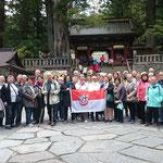 Japanreise 2016 Besichtigung Nikko