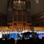 Japanreise 2016 Konzert in Fuchu bei Tokio