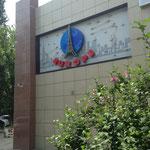 Фото 9 - ресторан Европа - г. Новороссийск, ул. Малоземельская 4/6 Тел.:+7(8617)220194, +7(918)2129198 E-mail: info@evroparest.ru
