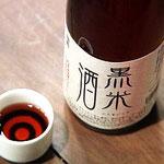 黒米酒の色