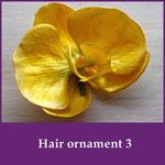 髪飾り(ラン)