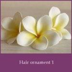 トロピカルフラワー髪飾り、プルメリア髪飾り