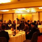 平成23年 室蘭薬剤師会 新年交礼会