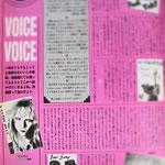 YOSHIKIさん似顔絵/音楽雑誌「CDでーた」に掲載して頂きました♪/1992年・ペン
