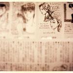 YOSHIKIさん&HIDEさん似顔絵/ M新聞に掲載して頂きました♪/1998年 ・ペン