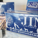 JIN(乳酸菌)