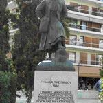Denkmal für die Frauen im Kampf gegen die Besatzer 1940