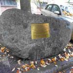 """Gedenkstein für junge Frauen, die in der DDR-Zeit wegen angeblich """"venerischer Krankheiten"""" poltisch """"umerzogen"""" und malträtiert wurden in Halle/Saale"""