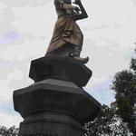 Denkmal für den Prinzen Madduma Bandara, der zur Ermutigung seines älteren Bruders 1814 zur Hinrichtung durch das Schwert durch die britischen Kolonialherren voranschritt
