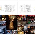 湘南スタイル 執筆&撮影