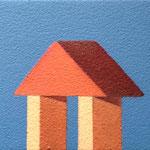 積み木(家)(10.0×15.0cm)