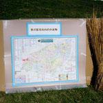 東久留米市内の小麦畑MAP